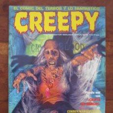 Cómics: CREEPY Nº 14. SEGUNDA ÉPOCA. EL COMIC DEL TERROR Y LO FANTÁSTICO. TOUTAIN EDITOR 1990. Lote 236756405