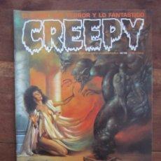 Cómics: CREEPY Nº 16. SEGUNDA ÉPOCA. EL COMIC DEL TERROR Y LO FANTÁSTICO. TOUTAIN EDITOR 1990. Lote 236756840
