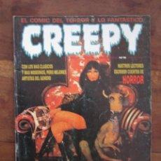 Cómics: CREEPY Nº 18. SEGUNDA ÉPOCA. EL COMIC DEL TERROR Y LO FANTÁSTICO. TOUTAIN EDITOR 1990. Lote 236757065