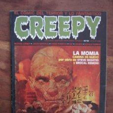 Cómics: CREEPY Nº 19. SEGUNDA ÉPOCA. EL COMIC DEL TERROR Y LO FANTÁSTICO. TOUTAIN EDITOR 1990. Lote 236757680