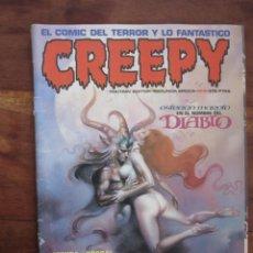 Cómics: CREEPY Nº 4. SEGUNDA ÉPOCA. EL COMIC DEL TERROR Y LO FANTÁSTICO. TOUTAIN EDITOR 1990. Lote 236757945