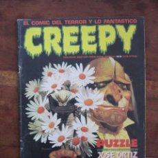 Cómics: CREEPY Nº 5. SEGUNDA ÉPOCA. EL COMIC DEL TERROR Y LO FANTÁSTICO. TOUTAIN EDITOR 1990. Lote 236758195