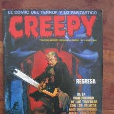 Cómics: CREEPY Nº 1. SEGUNDA ÉPOCA. EL COMIC DEL TERROR Y LO FANTÁSTICO. TOUTAIN EDITOR 1990. Lote 236758420