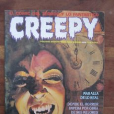 Cómics: CREEPY Nº 6. SEGUNDA ÉPOCA. EL COMIC DEL TERROR Y LO FANTÁSTICO. TOUTAIN EDITOR 1990. Lote 236759185