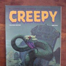 Cómics: CREEPY ALMANAQUE 1985 ARTÍCULO STEPHEN KING Y EL CINE. TOUTAIN EDITOR 1985. Lote 236760750