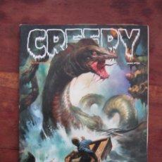 Cómics: CREEPY ALMANAQUE 1984 RICHARD CORBEN, BRECCIA, ABULI, ETC. TOUTAIN EDITOR 1984. Lote 236761505