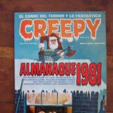 Cómics: CREEPY ALMANAQUE 1981 RICHARD CORBEN, BRECCIA, ABULI, ETC. TOUTAIN EDITOR 1981. Lote 236761950