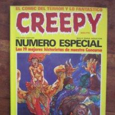 Cómics: CREEPY NÚMERO ESPECIAL CONCURSO LAS 19 MEJORES HISTORIETAS. TOUTAIN EDITOR 1981. Lote 236762675