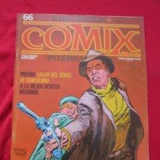Cómics: ILUSTRACION + COMIX INTERNACIONAL. Nº 66. BRECCIA, EISNER, ALTUNA, ETC. TOUTAIN EDITOR. Lote 236898200