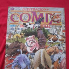 Cómics: ILUSTRACION + COMIX INTERNACIONAL. Nº 61. BRECCIA, EISNER, SCHULTHEIS, ETC. TOUTAIN EDITOR. Lote 236899390
