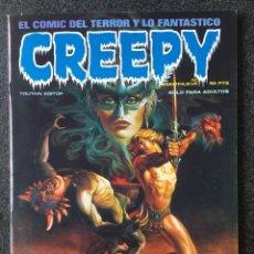 Fumetti: CREEPY - Nº 29 - 1ª EPOCA - CÓMIC DE TERROR - 1ª EDICION - TOUTAIN - 1981 - ¡NUEVO!. Lote 238414765