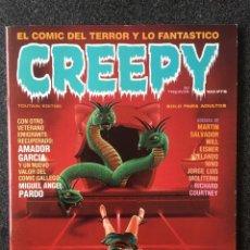 Fumetti: CREEPY - Nº 30 - 1ª EPOCA - CÓMIC DE TERROR - 1ª EDICION - TOUTAIN - 1981 - ¡NUEVO!. Lote 238415150
