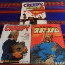 Cómics: CREEPY PRESENTA LO MEJOR DE BRUCE JONES, CREEPY EXTRA 1, NºS 0 1 2 3 2ª ÉPOCA. REGALO ALMANAQUE 1983. Lote 238583325