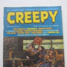 Comics: CREEPY Nº 39 TOUTAIN ARX54. Lote 238611560