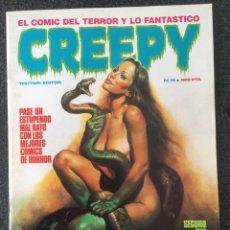 Fumetti: CREEPY - Nº 74 - 1ª EPOCA - CÓMIC DE TERROR - 1ª EDICION - TOUTAIN - 1985 - ¡COMO NUEVO!. Lote 238637500