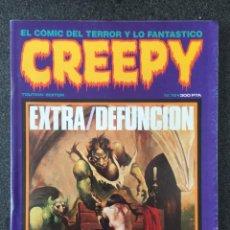 Fumetti: CREEPY - Nº 79 - 1ª EPOCA - CÓMIC DE TERROR - 1ª EDICION - TOUTAIN - 1985 - ¡COMO NUEVO!. Lote 238640220