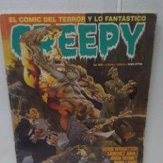 Cómics: COMIC CREPY N°34 DE 1982 DE TOUTAIN EDITORIAL. Lote 241182795