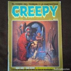 Cómics: CREEPY 77. Lote 241554115