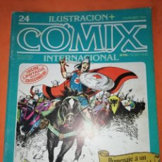 Cómics: COMIX INTERNACIONAL. Nº 24. TOUTAIN EDITOR.. Lote 242252850