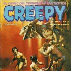 Cómics: CREEPY-TOUTAIN- Nº 23 -LA PRIMERA PUBLICACIÓN MUNDIAL DE TERROR-1981-J.ORTIZ-BERMEJO-MAROTO-LEA-4320. Lote 242711840
