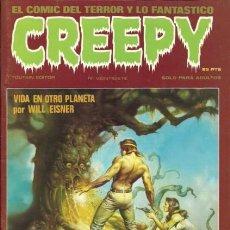 Cómics: CREEPY-TOUTAIN- Nº 27 -LA PRIMERA PUBLICACIÓN MUNDIAL DE TERROR-1981-J.BROCAL-W.EISNER-LEA-4324. Lote 242963940