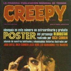 Cómics: CREEPY-TOUTAIN- Nº 12 -LA PRIMERA PUBLICACIÓN MUNDIAL DE TERROR-1980-SIN PÓSTER-CORBEN-MAROTO-4325. Lote 242970560