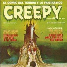 Cómics: CREEPY-TOUTAIN- Nº 17 -LA PRIMERA PUBLICACIÓN MUNDIAL DE TERROR-1980-GULACY-CORBEN-G-MAROTO-LEA-4326. Lote 242998840