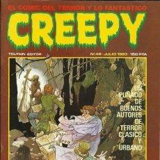 Cómics: CREEPY-TOUTAIN- Nº 49 -LA PRIMERA PUBLICACIÓN MUNDIAL DE TERROR-1983-NEAL ADAMS-BOIX-LEAN-4327. Lote 243001680