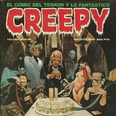 Cómics: CREEPY-TOUTAIN- Nº 50 -LA PRIMERA PUBLICACIÓN MUNDIAL DE TERROR-1983-SIN PÓSTER-WRITHGSON-LEA-4328. Lote 243048270