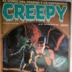 Cómics: CREEPY-TOUTAIN- Nº 53 -LA PRIMERA PUBLICACIÓN MUNDIAL DE TERROR-1983-2ª ED-B.WRIGTHSON-BOIX-LEA-4329. Lote 243051800