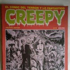 Cómics: CREEPY-TOUTAIN- Nº 76 -LA PRIMERA PUBLICACIÓN MUNDIAL DE TERROR-1985-2ª ED- CLAVÉ-ANDREAS-LEA-4332. Lote 243060935