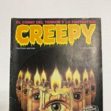 Cómics: CREEPY. Nº 75. EL COMIC DE TERROR Y LO FANTASTICO. TOUTAIN EDITOR.. Lote 244001605