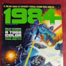 Cómics: 1984 Nº 1. TOUTAIN. 1978. 1ª EDICIÓN. 75 PTS.. Lote 244434980