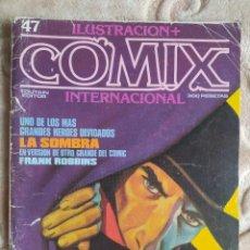 Comics: COMIX INTERNACIONAL - NÚMERO 47 - ILUSTRACIÓN+ - TOUTAIN EDITOR - EGEDSA. Lote 245062365