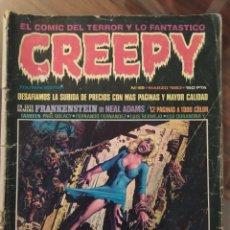 Cómics: CREEPY - TOUTAIN EDITOR - NÚMERO 45. Lote 245098410