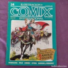 Cómics: ILUSTRACION COMIX INTERNACIONAL N 24. Lote 246919315