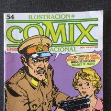 Fumetti: COMIX INTERNACIONAL Nº 54 - 1ª EDICIÓN - TOUTAIN - 1985 - ¡MUY BUEN ESTADO!. Lote 247160560