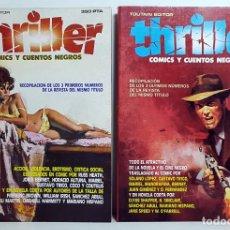 Cómics: THRILLER COMICS Y CUENTOS NEGROS 6 NUMEROS COMPLETA TOUTAIN POSTER MARILIN MONROE 1984 PERFECTOS. Lote 247731670