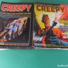 Cómics: CREEPY EL COMIC DEL TERROR Y LO FANTASTICO LOTE DE 35 NUMEROS TOUTAIN EDITOR. Lote 251845505