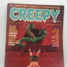 Cómics: CREEPY Nº 30. Lote 252418300