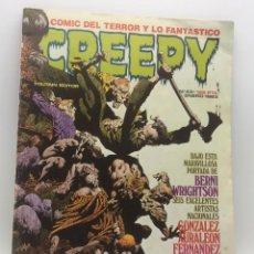 Cómics: CREEPY Nº 43. Lote 252418535