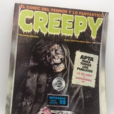 Cómics: CREEPY N.º 51 - AÑO 1983. Lote 252418835