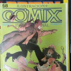 Cómics: ILUSTRACIÓN + COMIX INTERNACIONAL NÚM. 68. Lote 252916405