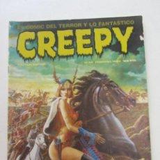 Fumetti: CREEPY Nº 44 CÓMIC DE TERROR Y FANTASÍA TOUTAIN ARX88. Lote 252997185