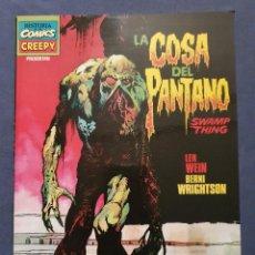 Cómics: LA COSA DEL PANTANO - SWAMP THING (TOUTAIN) POR LEN WEIN Y WRIGHTSON - 1983. Lote 253969395