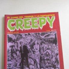 Cómics: CREEPY Nº 76. PRIMERA EPOCA. TOUTAIN. COMICS DEL TERROR Y LO FANTASTICO BUEN ESTADO ARX89. Lote 254027705