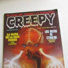 Cómics: CREEPY Nº 60 PRIMERA EPOCA. TOUTAIN. COMICS DEL TERROR Y LO FANTASTICO BUEN ESTADO ARX89. Lote 254028250
