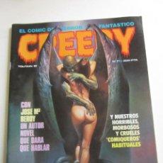 Cómics: CREEPY Nº 71 PRIMERA EPOCA. TOUTAIN. COMICS DEL TERROR Y LO FANTASTICO BUEN ESTADO ARX89. Lote 254029405