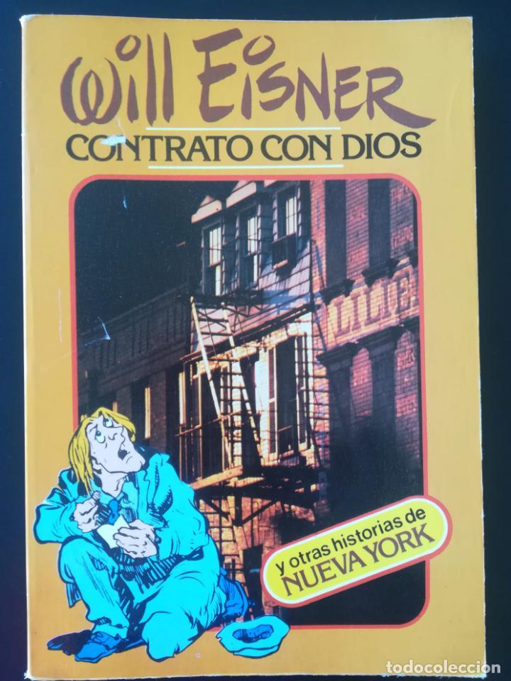 WILL EISNER CONTRATO CON DIOS (Tebeos y Comics - Toutain - Obras Completas)