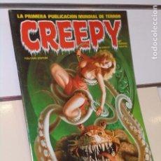 Cómics: CREEPY Nº 5 SEGUNDA EDICION EL COMIC DEL TERROR Y LO FANTASTICO - TOUTAIN. Lote 255406910